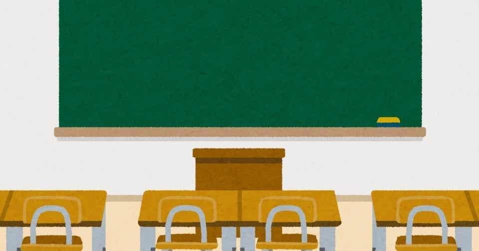 ろう教育」とは、どういうことか?|Reem(りーむ)|note