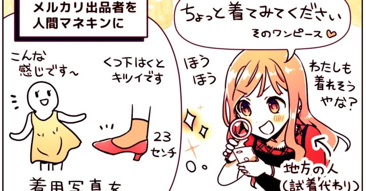 コマA_seisyo__44_
