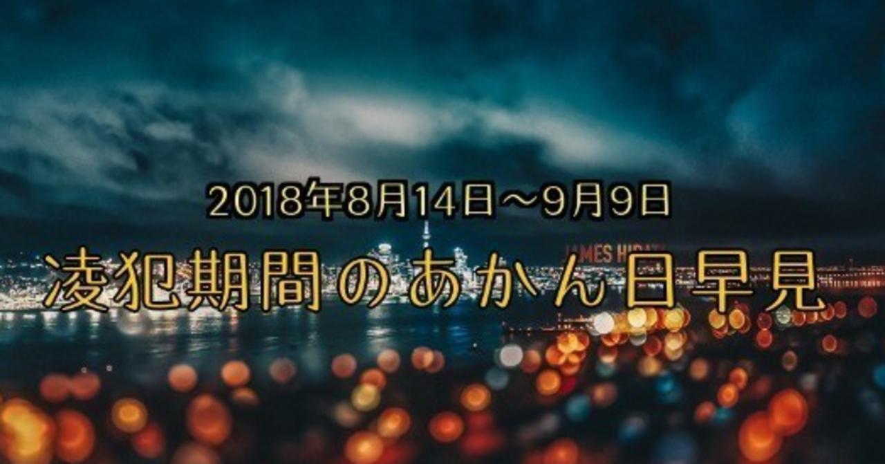 JPEGイメージ-3ADAF48959A9-1
