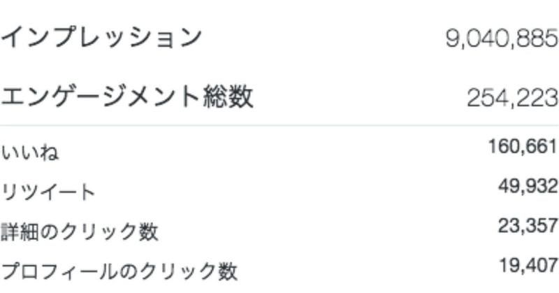 スクリーンショット_2018-08-14_23