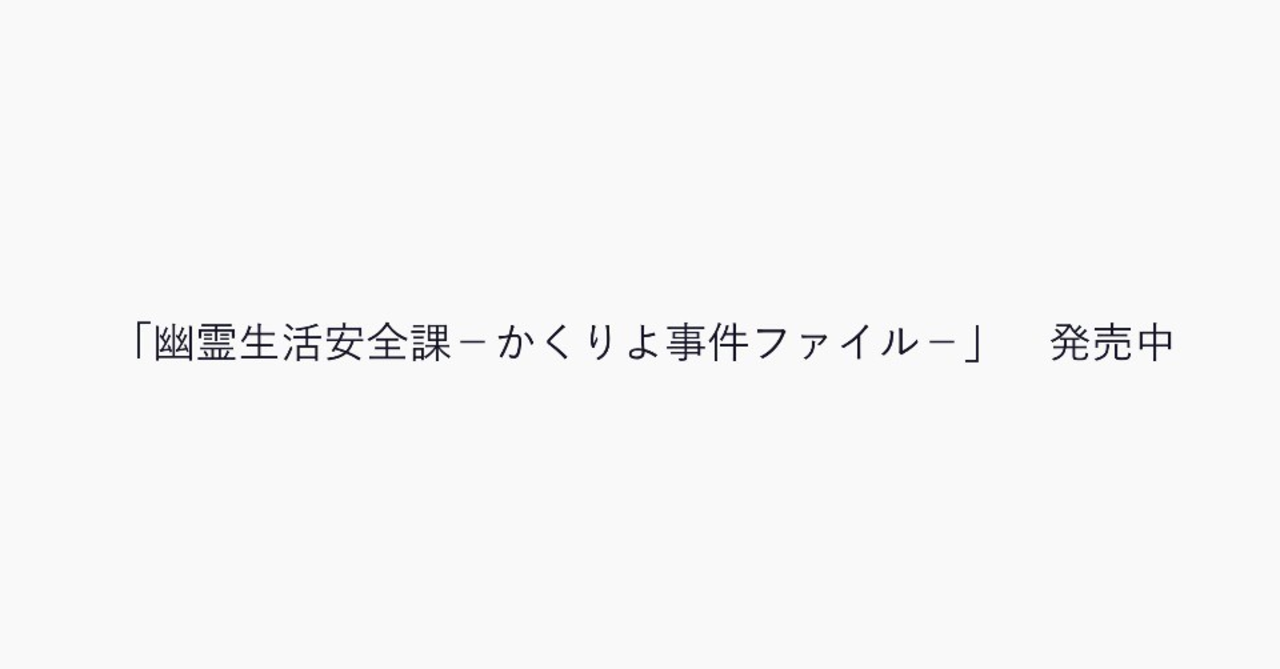 スクリーンショット_2018-08-16_0