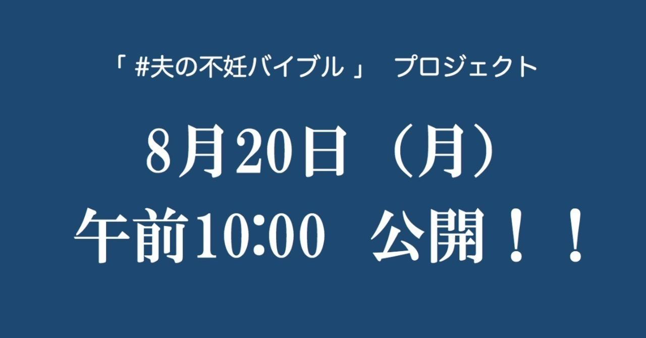 スクリーンショット_2018-08-16_10