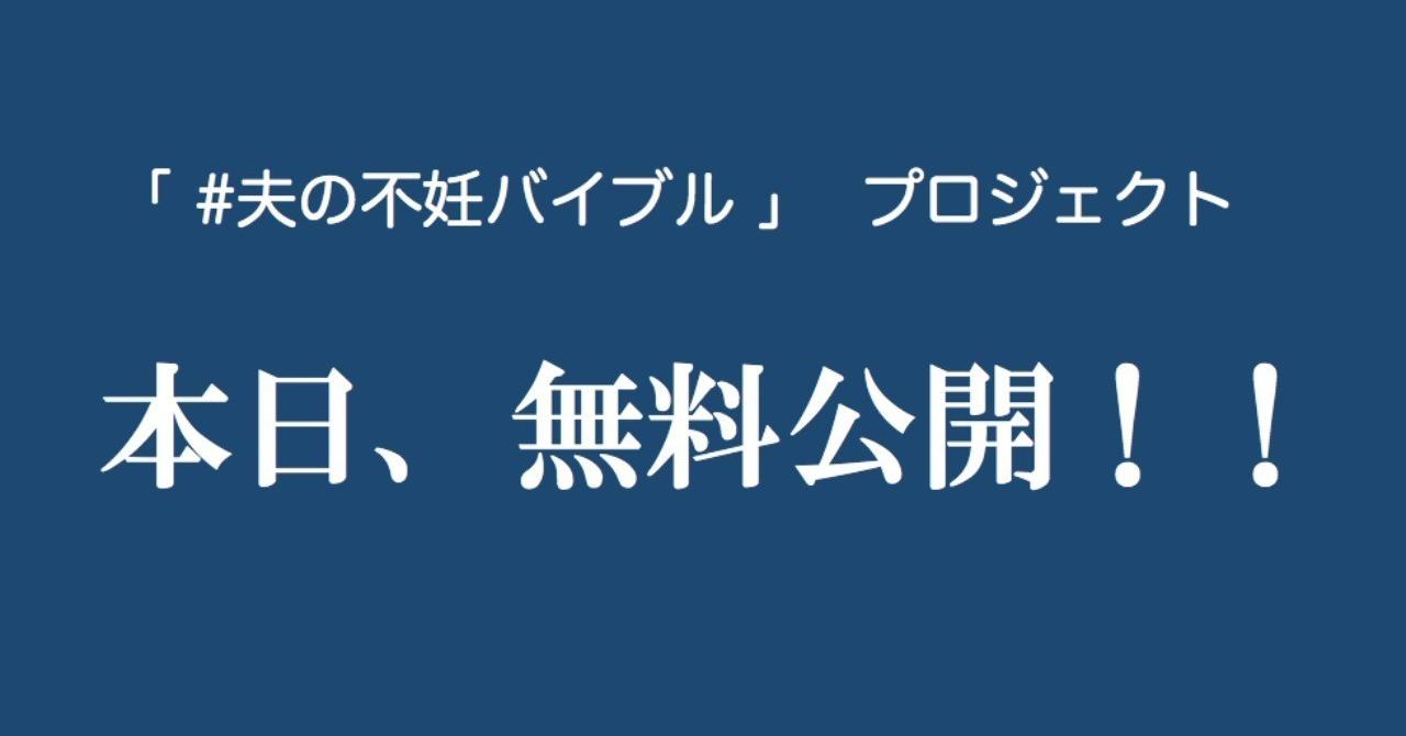 スクリーンショット_2018-08-20_14