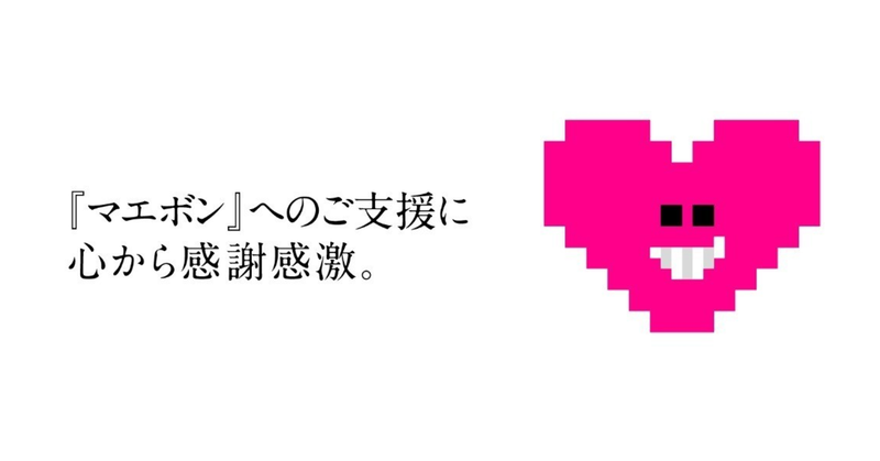 スクリーンショット_2018-08-20_22