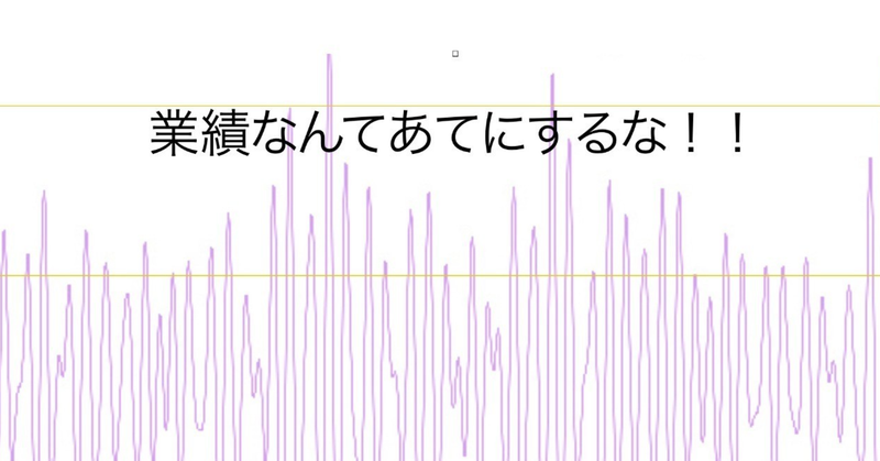 スクリーンショット_2018-08-20_23