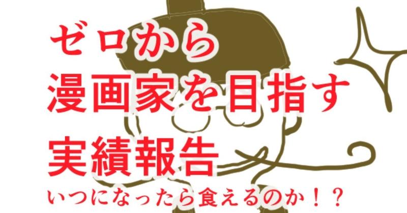 note_アイキャッチ