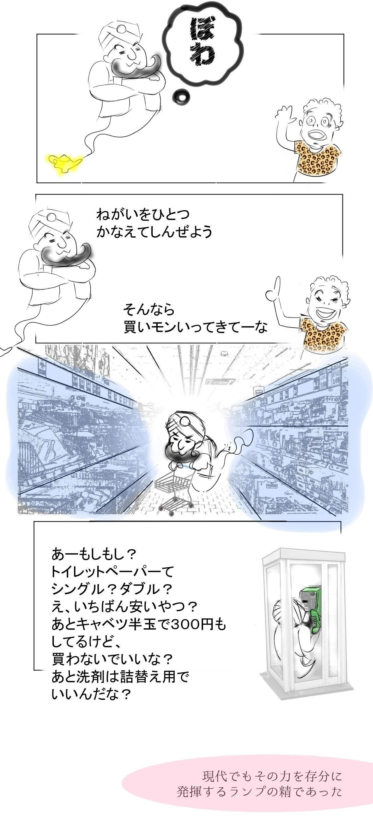 tori_-_コピー