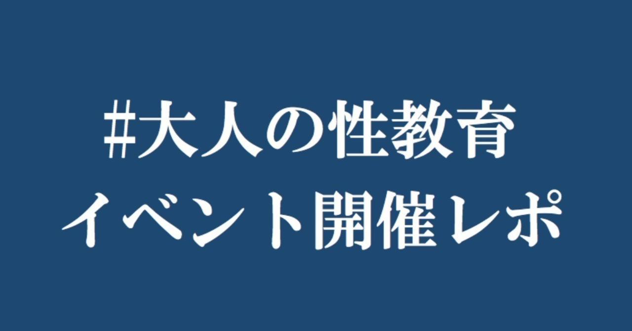 スクリーンショット_2018-08-27_9