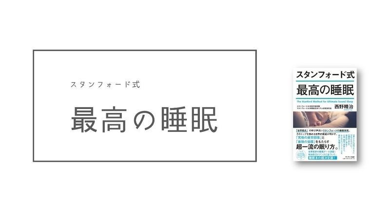 スクリーンショット_2018-08-28_21