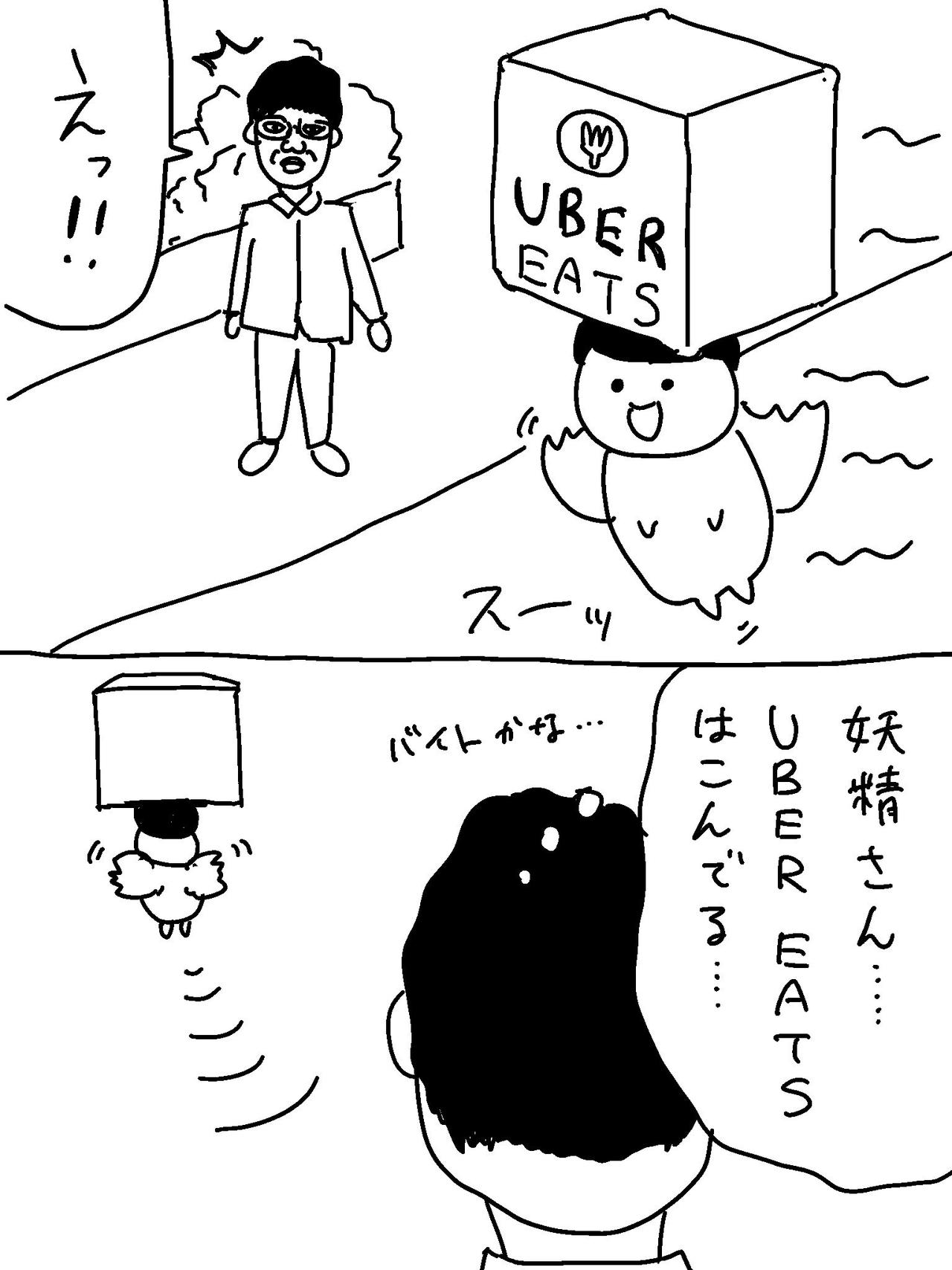 PNGイメージ-4B5ACAA58537-1