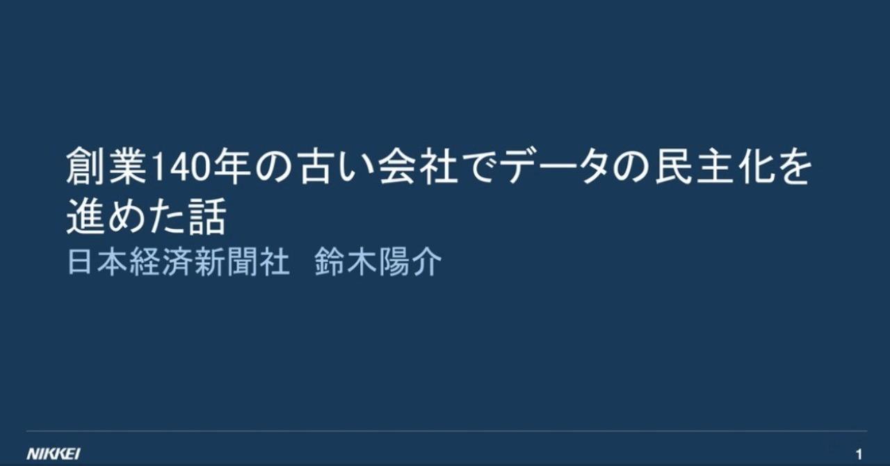 スクリーンショット_2018-08-31_21