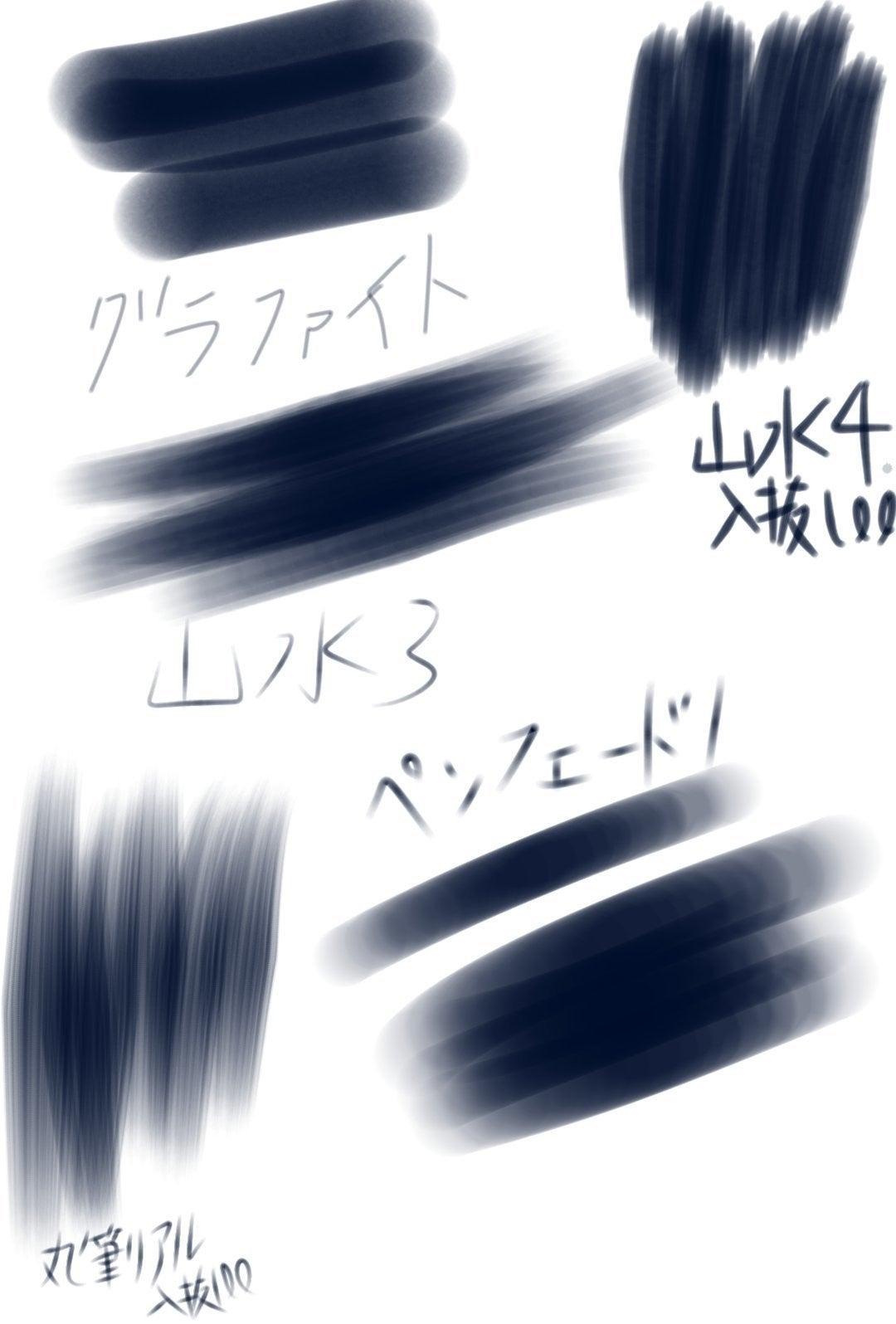 アイビス 厚 塗り ペン アイビスペイントの厚塗りに使える筆まとめ|秋香|note