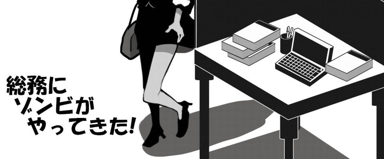 サイト用01
