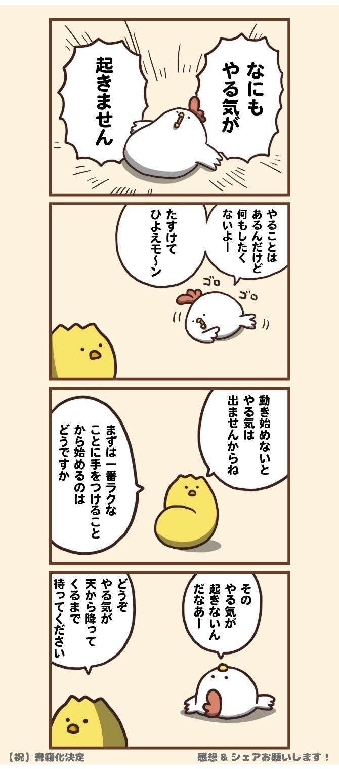 01_4コマ_2_00