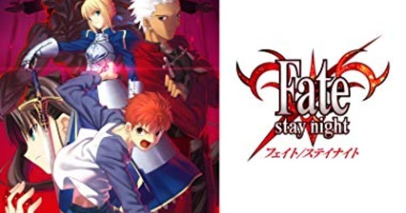 アニメ『Fate/stay night(2006年版)』を観たよ。|ツナ缶食べたい ...