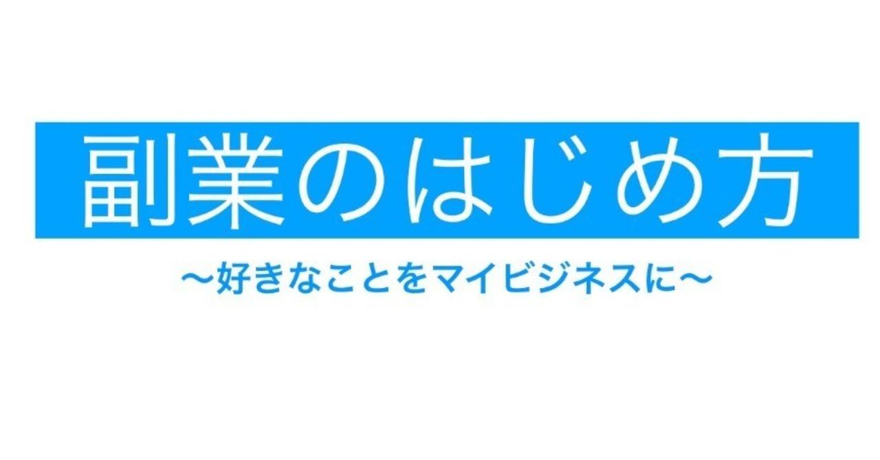 スクリーンショット_2018-09-17_15