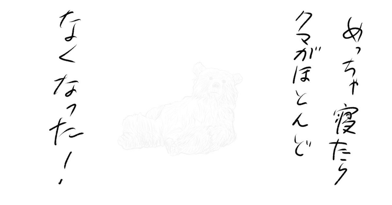 JPEGイメージ-A591B903D522-1