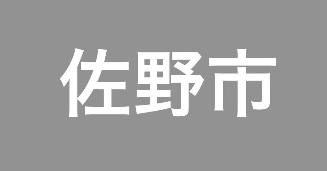 スクリーンショット_2018-09-22_22