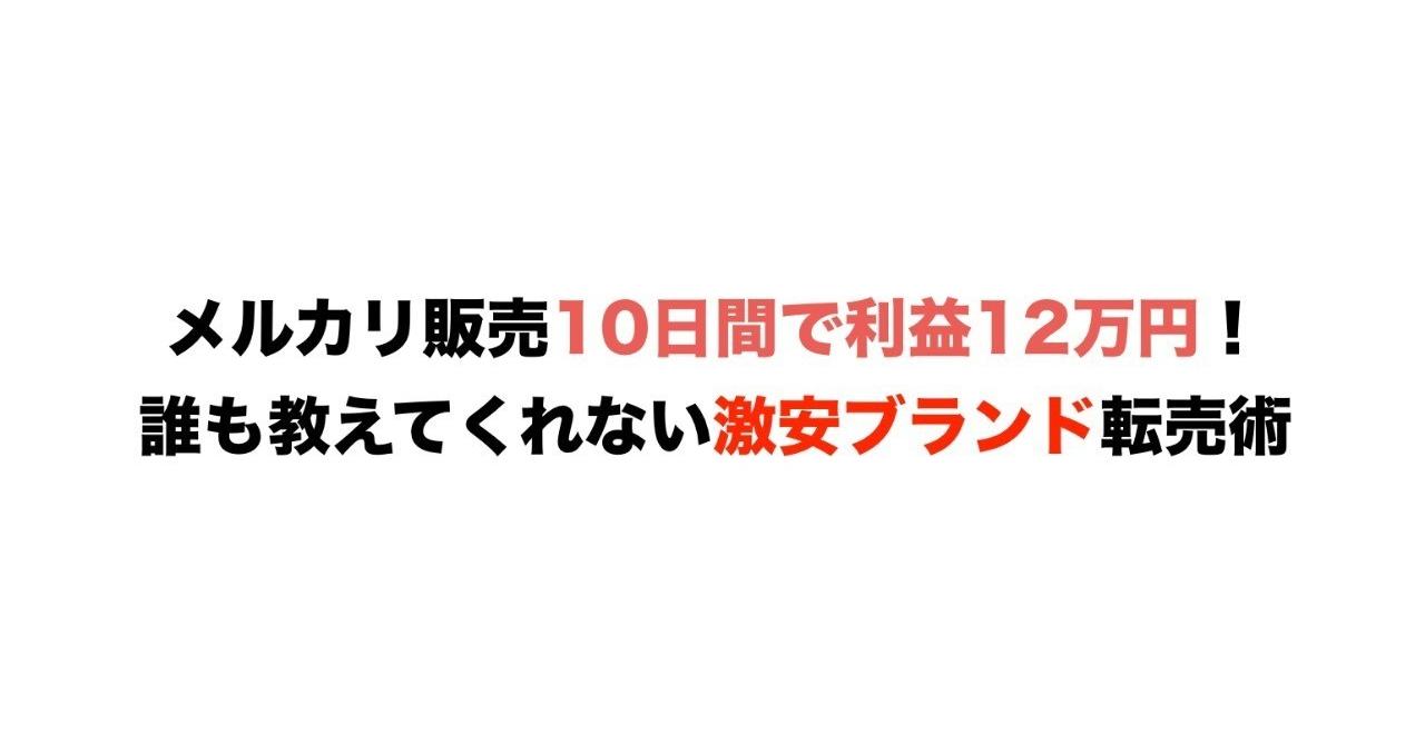 スクリーンショット_2018-09-25_1