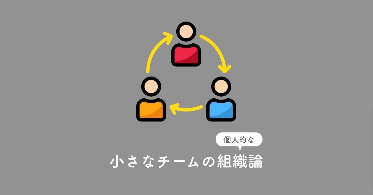 スクリーンショット_2018-09-26_20