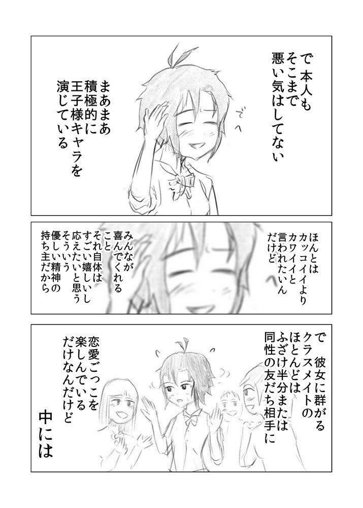 恐山 ダダ