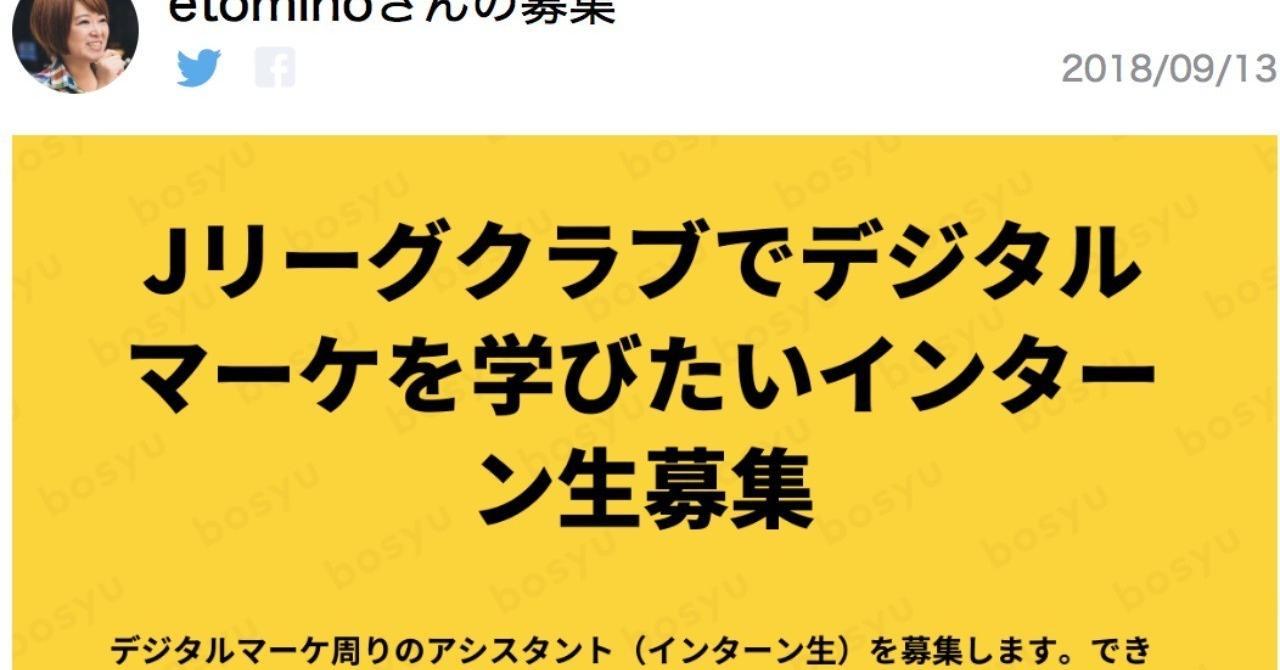 スクリーンショット_2018-09-30_16