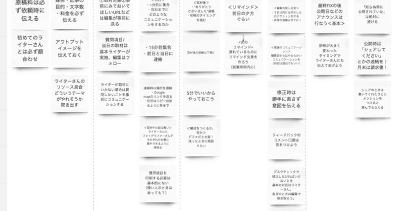 スクリーンショット_2018-10-03_23