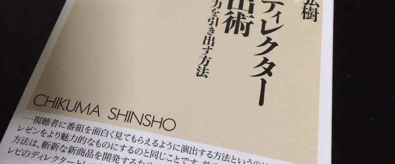 写真_2014-09-15_14_39_55