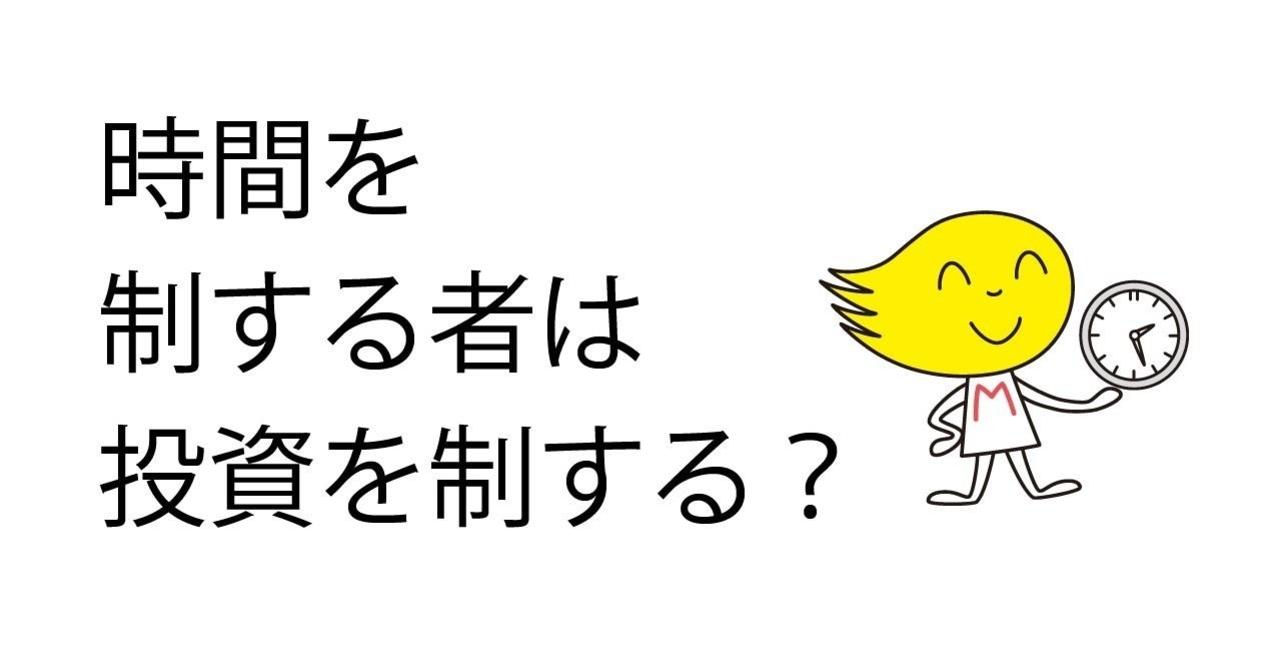 181009_1839_eyecatch003-suzu_アートボード_1