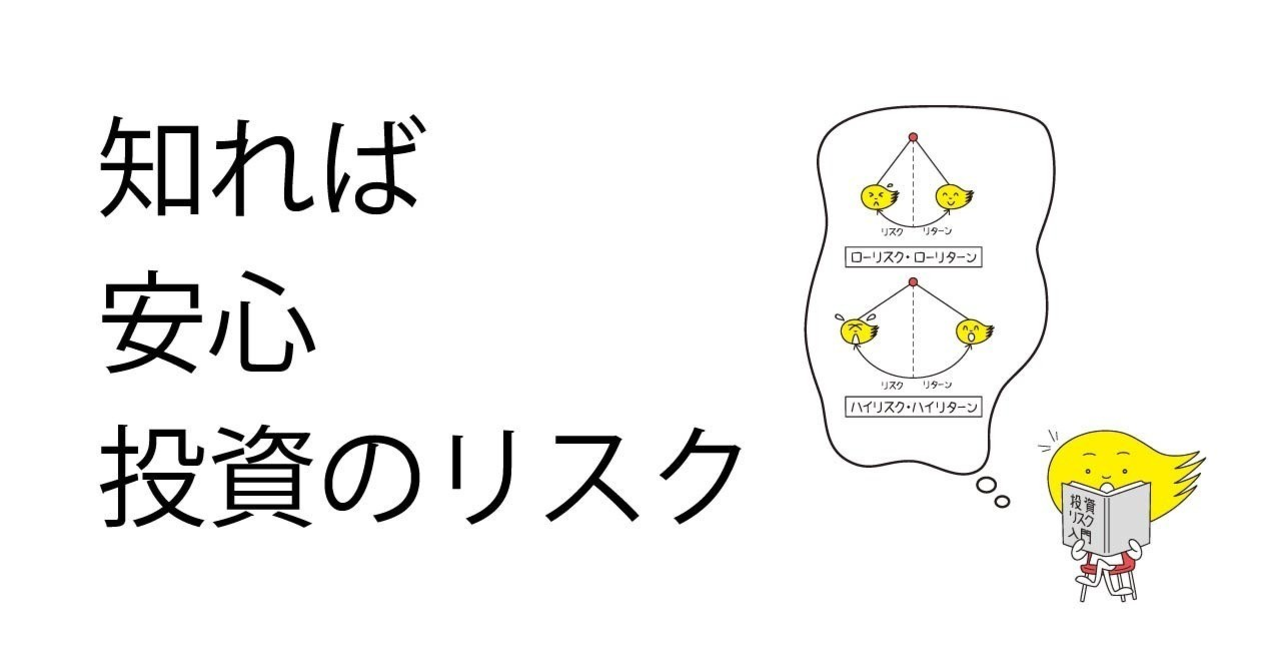 181009_1914_eyecatch005-suzu_アートボード_アートボード_1