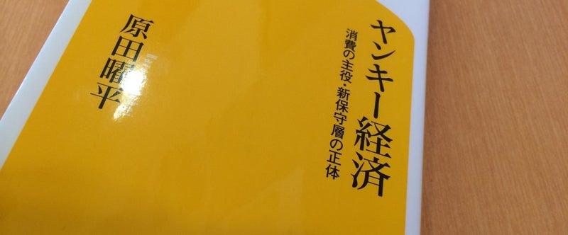 写真_2014-09-16_11_06_00