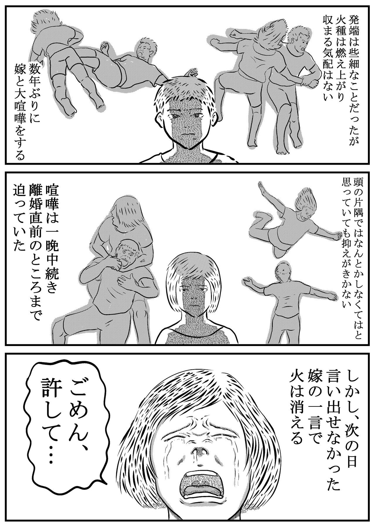 コミック3__2_