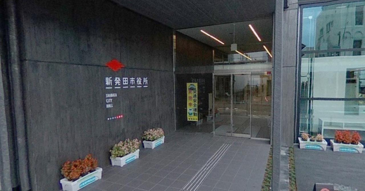 FireShot_Capture_833_-_新発田市役所_-_Google_マップ__-_https___www