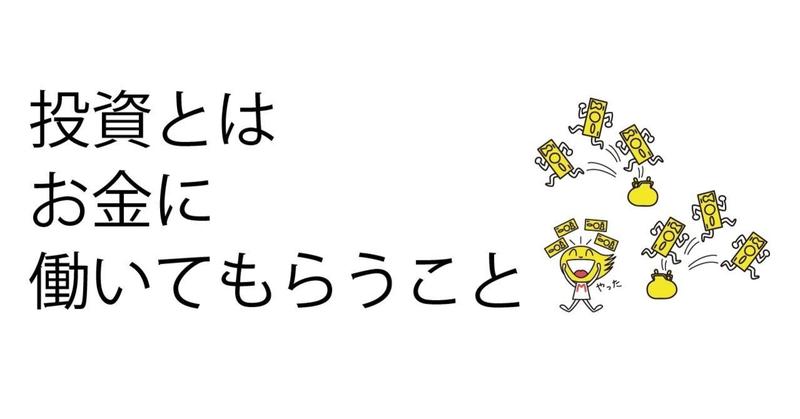 181013_1850_eyecatch000-suzu_アートボード_1