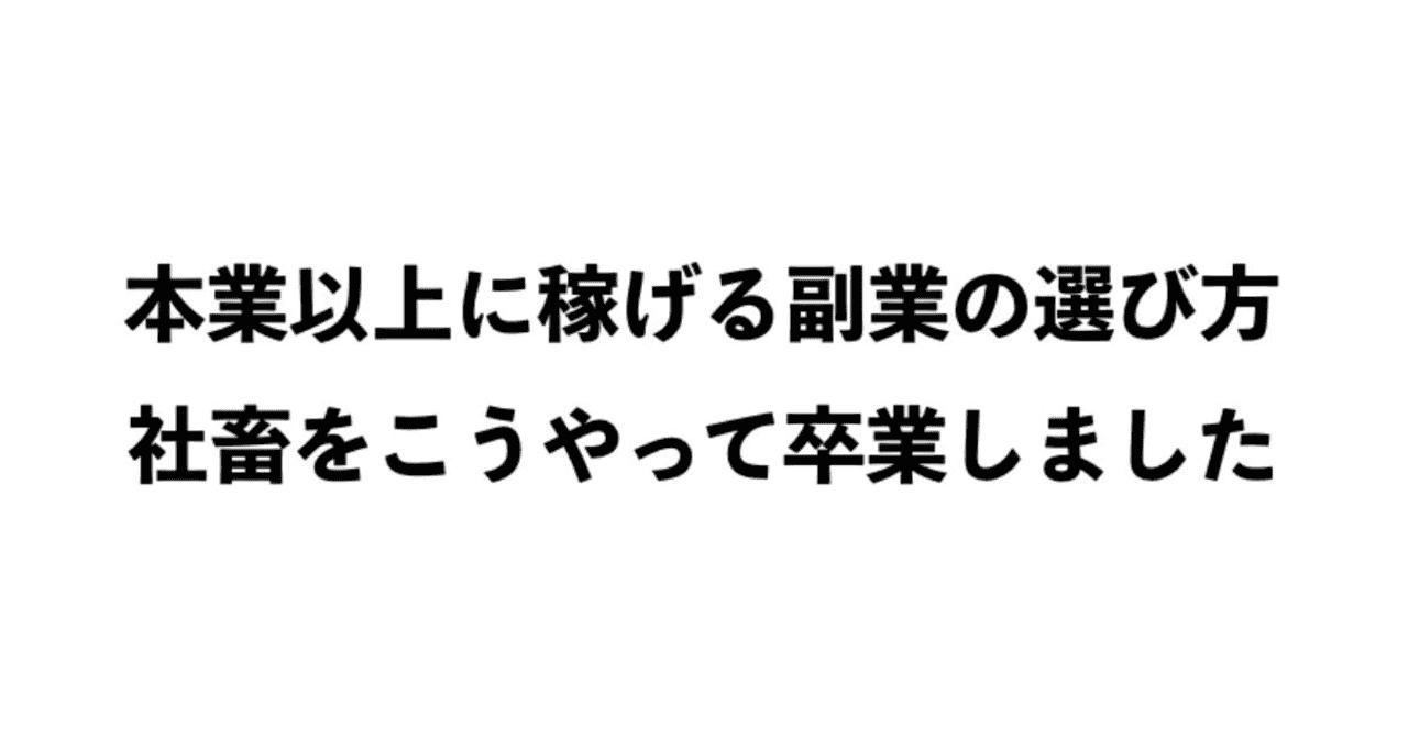 スクリーンショット_2018-10-17_11