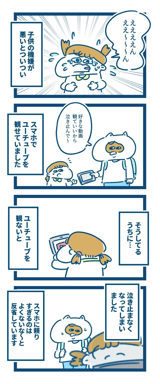 prebell_001_清書