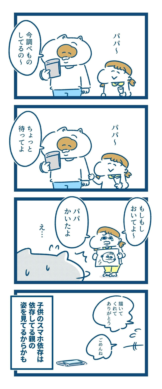 prebell_002_清書