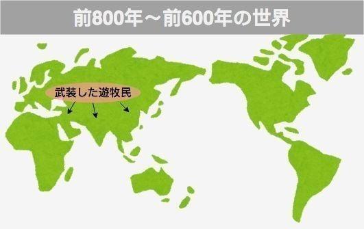 ユーラシア 大陸 面積
