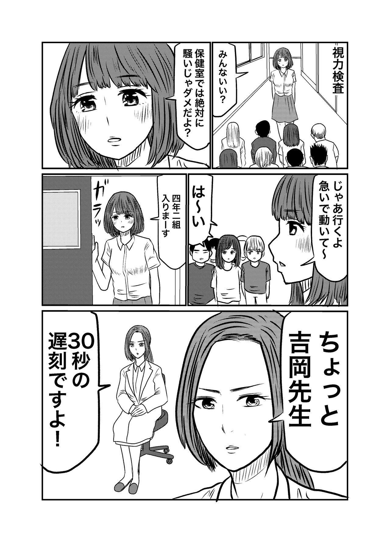 5話高助_出力_001