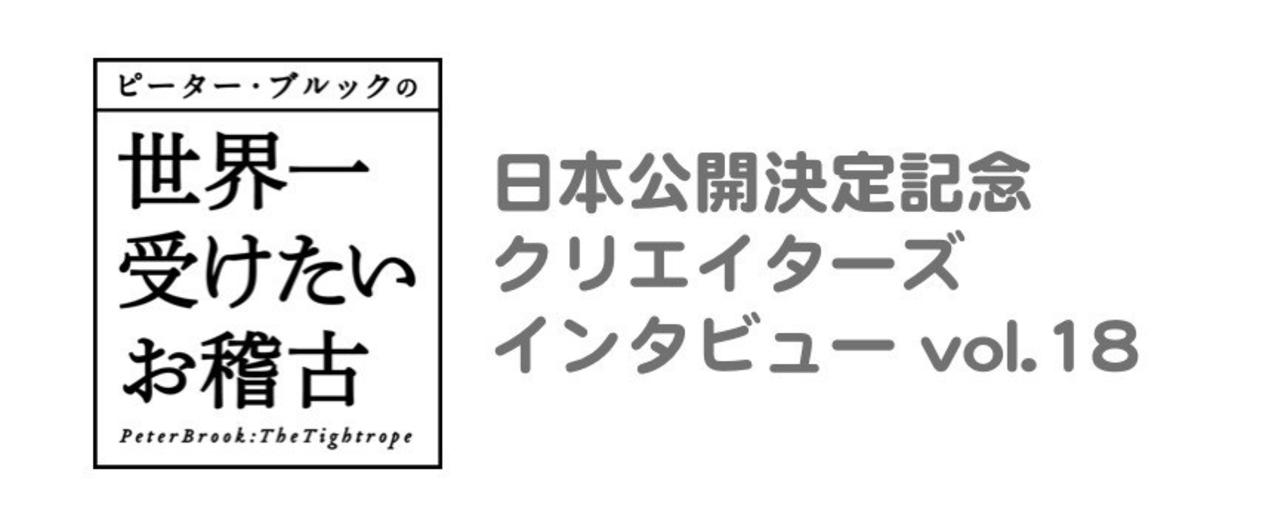 スクリーンショット_2014-09-20_20.37.40