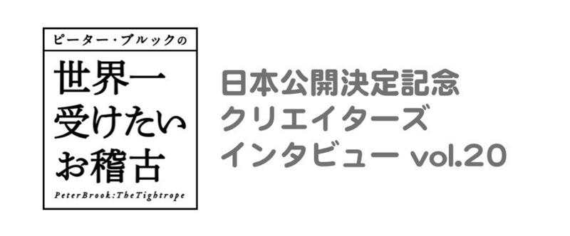 スクリーンショット_2014-09-20_20.38.07