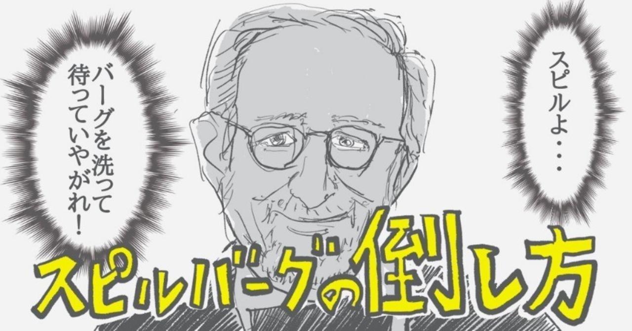 note用スピル