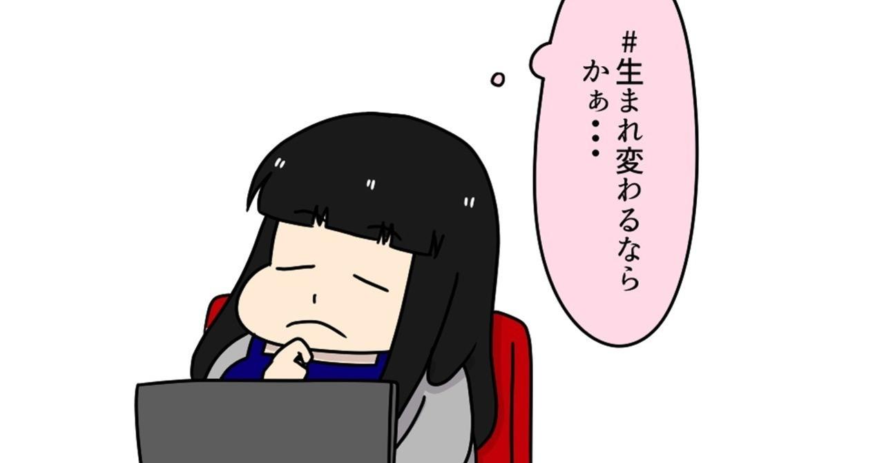 つれづれ1