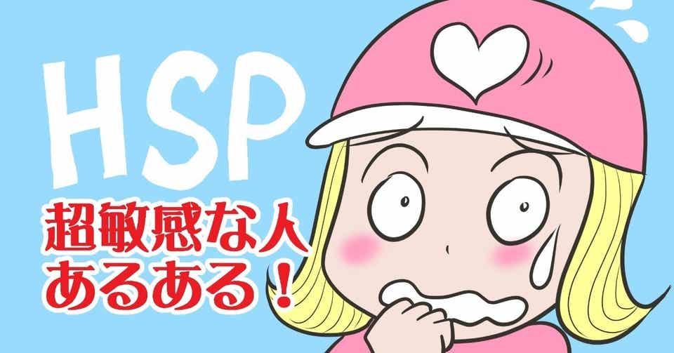 マガジン用カットHSP_001