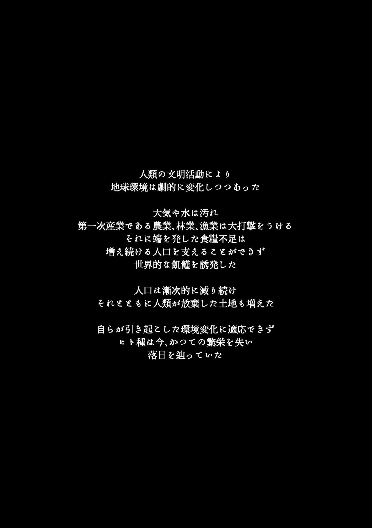 星の落ちる日_004