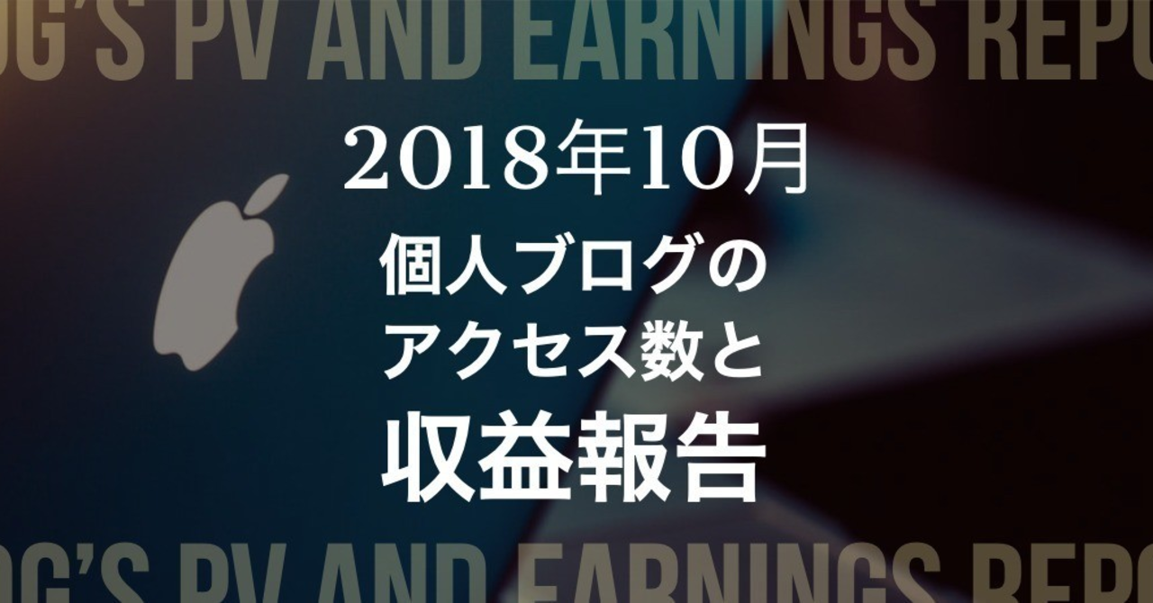 noteブログ運営_Copy_2