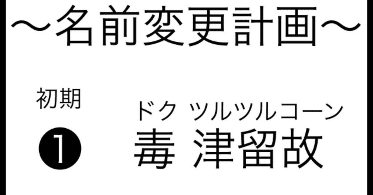 PNGイメージ_29