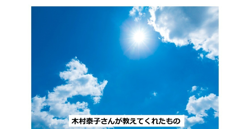 スクリーンショット_0030-11-20_1