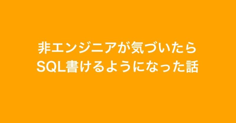 スクリーンショット_2018-11-21_2