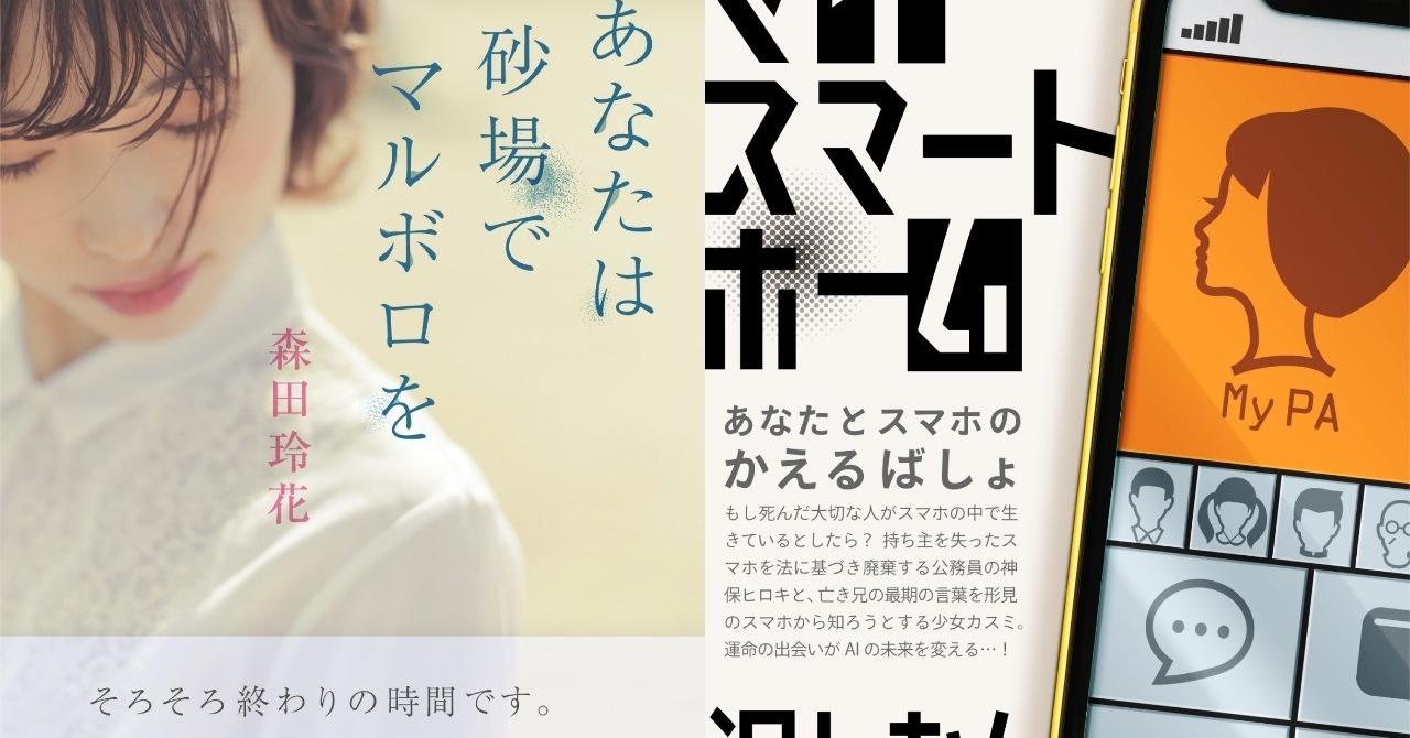 teamモリサワ_表紙
